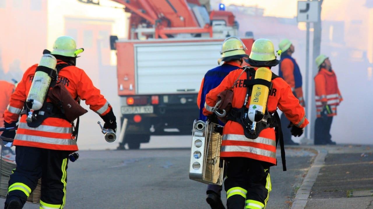 佐賀県 消防士